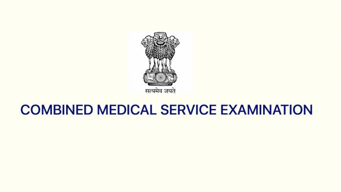 CMSE exam pattern, Combined Medical Service Exam